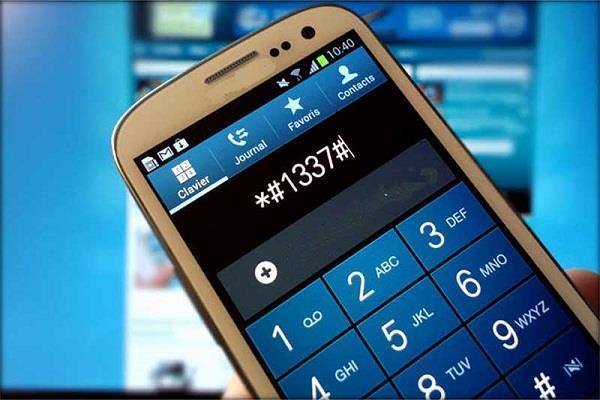 बड़े मजेदार हैं एंड्रॉयड स्मार्टफोन के ये 10 सीक्रेट कोड, आपने ट्राई किया क्या?
