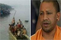 नाव हादसे में 24 की दर्दनाक मौत, CM योगी ने किया 2-2 लाख रुपए मुआवजे का एेलान