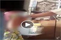 शर्मनाकः मौलाना ने नाबालिग लड़की से की अश्लील हरकतें, वीडियो वायरल