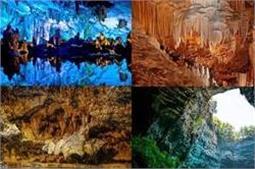 दुनिया ये 10 खुबसूरत झीले बसी है जमीन के नीचे