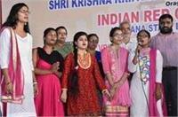 एेसा देश है मेरा, जहां मुस्लिम महिलाएं भी सुनाती है गीता का पाठ