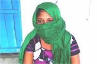 पिटाई के बाद युवक की इस हरकत पर भड़की महिला, काट दिया गुप्तांग
