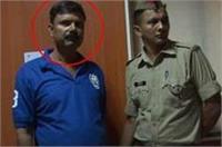 यूपीः पुलिस पर लगाया पत्नी के साथ गैंगरेप का झूठा आरोप, गिरफ्तार