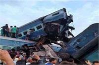 उत्कल एक्सप्रेस हादसे में सेफ्टी कमिश्नर ने सौंपी रिपोर्ट, बताई रेलवे स्टॉफ की लापरवाही