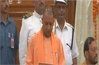 CM योगी ने मंत्रियों संग ली विधान परिषद की सदस्यता की शपथ