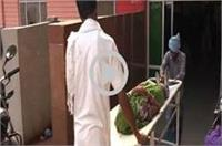 दबंगों की घिनौनी करतूत, महिला के प्राइवेट पार्ट में लाठी से हमला कर किया लहूलुहान