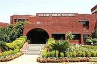 UP के इस स्कूल का रेडियो फ्रीक्वेंसी आईकार्ड दिलाएगा पैरेंट्स को बच्चों की सुरक्षा का अहसास