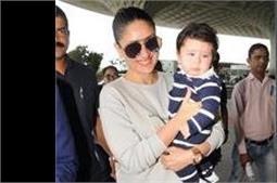 एयरपोर्ट पर मॉम करीना की गोद में रोते हुए दिखाई दिए तैमूर