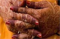YouTube पर वायरल हुआ शादी का वीडियो, भद्दे कमेंट देख विवाहिता ने उठाया एेसा कदम