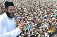 म्यांमार में रोहिंग्या पर अत्याचार, बरेली के मुस्लिमों ने बुलंद की आवाज