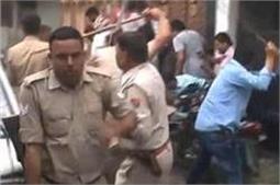 लव जिहाद के मामले ने पकड़ा तूल, पुलिस ने भी भांजी लाठियां