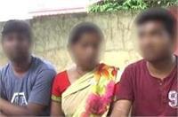BJP मंडल अध्यक्ष ने की 2 नाबालिग भाइयों की पिटाई, मामला दर्ज