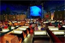 किसी आलिशान होटल से कम नहीं है ये Theater