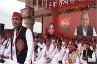 SP के 8वें राज्य सम्मलेन में बोले अखिलेश- BJP वालों ने धोखा देकर लिया वोट, अब सोच रही जनता