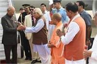 आज कानपुर जाएंगे रामनाथ कोविंद, राष्ट्रपति के स्वागत में सज रहा ईश्वरीगंज गांव