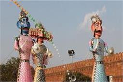 भारत के इन शहरों में अलग-अलग तरीकों से मनाया जाता है दशहरा