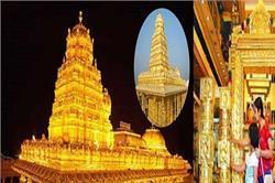 15 हजार किलो सोने से बना है यह मंदिर, रात में आता है स्वर्ग का नजारा