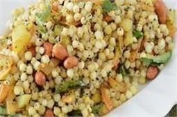 Navratri Special: व्रत में बनाकर खाएं साबूदाना बिरयानी