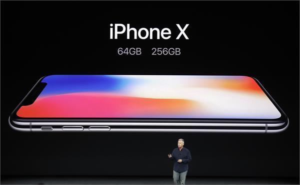 एप्पल ने लॉन्च किया iPhone X, कीमत  89,000 से शुरू