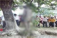 संदिग्ध परिस्थितियों में पेड़ से लटका मिला युवक का शव, जांच में जुटी पुलिस