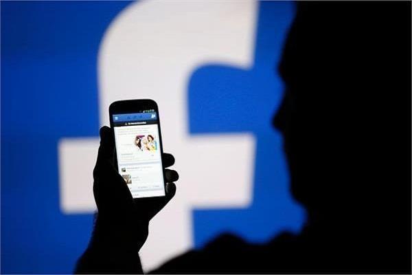 Facebook मैसेंजर में अब नहीं दिखेगा आपको यह फीचर