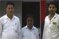 एंटी करप्शन ब्यूरो टीम द्वारा ग्राम पंचायत अधिकारी रिश्वत लेते रंगे हाथ गिरफ्तार