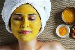 कुछ ही दिनों में चेहरे का रंग होगा गोरा, अपनाएं ये सस्ता और असरदार नुस्खा!