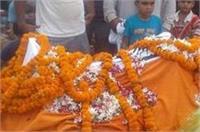 शहीद जवान बृजेन्द्र का पूरे राजकीय सम्मान के साथ हुआ अंतिम संस्कार