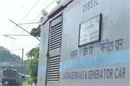 जब एक ही ट्रैक पर आ गई 3 ट्रेनें, यात्रियों में मचा हड़कंप