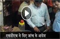 चाऊमीन और मोमोज़ खाने के शौकीन जरूर देखें ये वीडियो