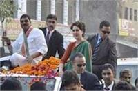 UP: राहुल-प्रियंका के करीबी नेता की गिरफ्तारी के बाद सकते में है कांग्रेस
