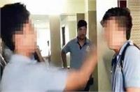 स्कूल में छात्रों की दबंगई, रैगिंग के दौरान छात्र के गाल पर जड़ा जोरदार थप्पड़