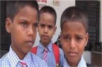 UP में फिर से मानवता शर्मसार, स्कूल में मासूमों पर टॉर्चर के बाद परिजनों का भी किया ये हाल