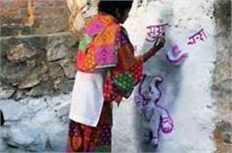 एेसा शहर जहां नवरात्रि के 9 दिन कुंवारी लड़कियां करती हैं राक्षस की पूजा!