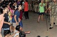 बीएचयू हिंसा, विश्वविद्यालयय और जिला प्रशासन की नाकामी सामने आयी: गोकर्ण