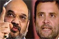 10 अक्टूबर को राहुल गांधी के गढ़ अमेठी जाएंगे अमित शाह