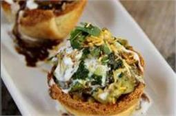 खुद ही बनाएं चटपटी और मसालेदार Bread Katori Chaat