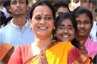 BHU में बवाल के बाद पहली महिला चीफ प्रॉक्टर बनी रोयाना सिंह