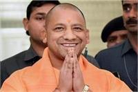 UP निकाय चुनावः 14 नवंबर को अयोध्या में CM योगी करेंगे पहली रैली
