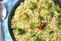 5 मिनट में बनाकर खाएं Broccoli Lemon Rice