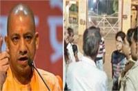 BHU हिंसा पर VC का बयान- घटना में बाहरी लोग शामिल, CM ने कमिश्नर से मांगी रिपोर्ट