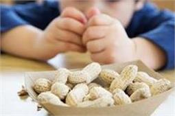मूंगफली खिलाने से बच्चों को नहीं होती एलर्जी की समस्या