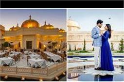 Pre-wedding shoot के लिए ये हैं इंडिया के बैस्ट प्लेस