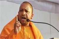 SP, BSP और कांग्रेस के पाप का पैसा किसानों की कर्जमाफी में कर रहे हैं इस्तेमालः योगी