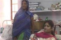 लावारिस बच्ची के लिए महिलाओं में छीड़ी जंग, चाइल्ड केयर सेंटर बना अखाड़ा