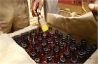 वाराणसी में 5 तस्कर गिरफ्तार, 110 लीटर कच्ची शराब बरामद