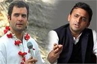 यूपी विधानसभा चुनाव के बाद फिर मिले अखिलेश ने मिलाए राहुल के सुर में सुर, जानें क्या था माजरा