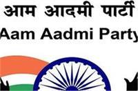 यूपी निकाय चुनावः आम आदमी पार्टी ने जारी किया घोषणा पत्र