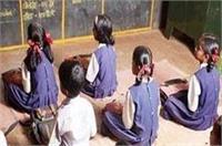 गैर हाजिर अध्यापकों के खिलाफ सख्त शिक्षा विभाग, की ये बड़ी कार्रवाई