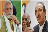 मोदी कैबिनेट में हो रहे फेरबदल पर कांग्रेस ने कसा तंज, कहा-PM को भी करें शामिल